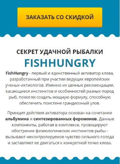 календарь клева рыбы на неделю