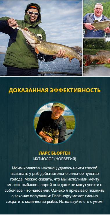 клев рыбы в пензенской