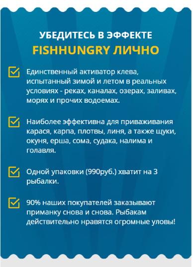 набор приманок рыбы